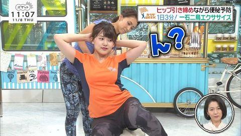 日テレ尾崎里紗アナが全体的にムチムチでたまらん。