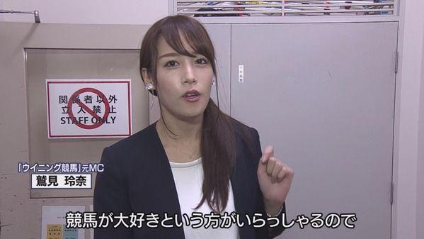 【画像】今日の鷲見玲奈さん 10.11