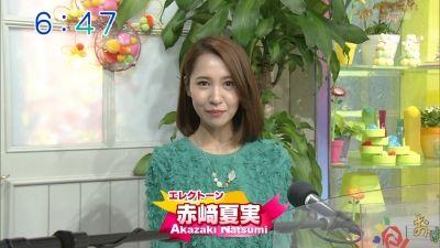 おは朝/2018年3月14日(水)/グルメ事件簿 阪神の北陸4県味めぐり