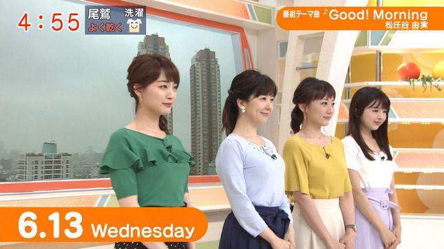 新井恵理那アナと松尾由美子アナの横乳! グッド!モーニング