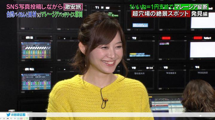 久冨慶子 陸海空 地球征服するなんて 2時間スペシャル (2018年01月13日放送 21枚)