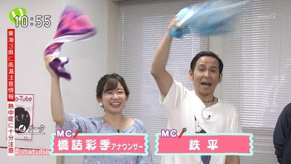 【画像】今日の橋詰彩季さん 7.14