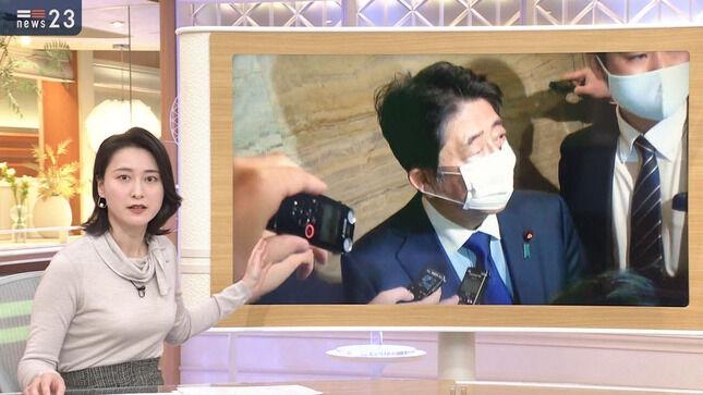 小川彩佳アナ おっぱい強調衣装!!