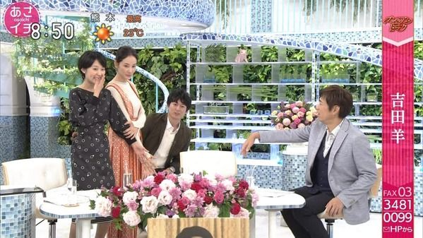 【画像】今日の近江友里恵さん 10.12