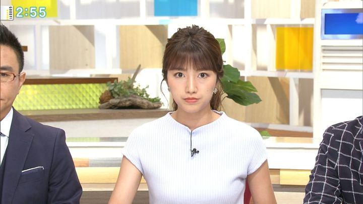 三田友梨佳 直撃LIVE グッディ! (2018年06月19日放送 23枚)