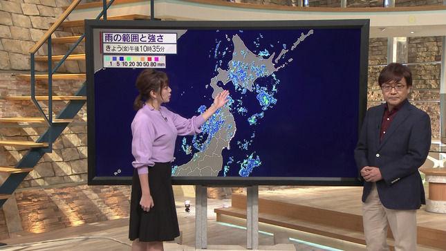 三谷紬アナ 巨乳! 横乳! 乗せ乳!