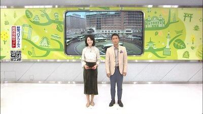 ぐるかん/2020年3月27日(金)