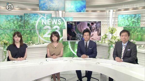 【画像】今日の皆川玲奈さん 7.12
