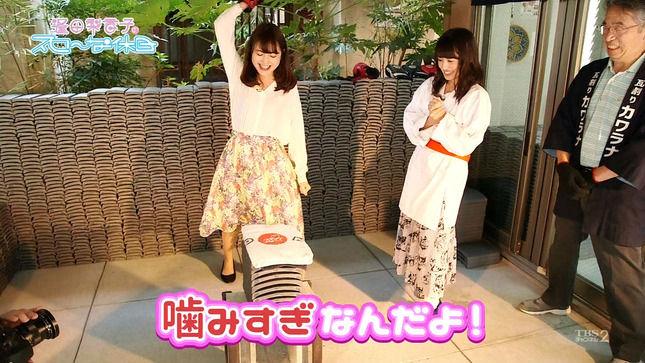 日比麻音子アナがカワラ割りに挑戦!【GIF動画あり】