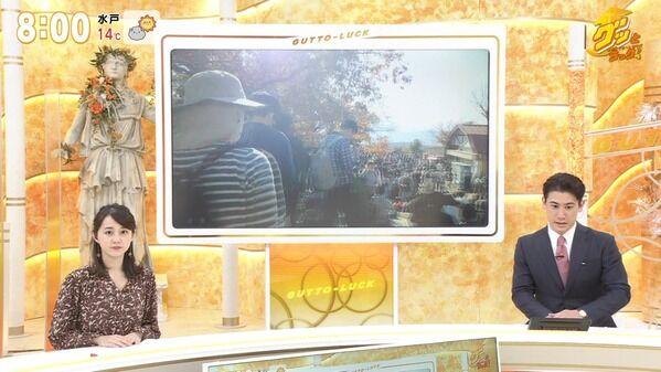 【画像】今日の若林有子さん 11.24