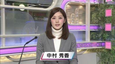 今日のその他さん/2019年1月13日(日)