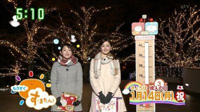 す・またん!/2019年1月14日(月)
