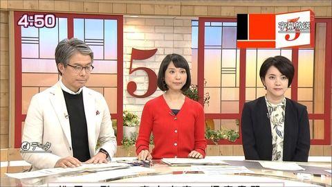 守本奈実 ニュース シブ5時 18/10/12