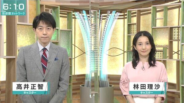 【画像】今日の林田理沙さん 6.11