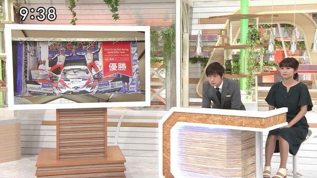 宇賀なつみアナ モーニングショー 池上彰のニュースそうだったのか!!
