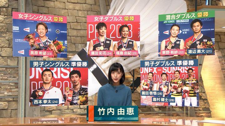 竹内由恵 報道ステーション (2018年11月19日放送 8枚)
