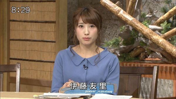 【画像】今日の唐橋ユミさん 9.16