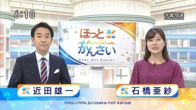 ニュースほっと関西/2018年11月9日(金)