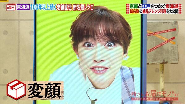 【画像】今日の新井恵理那さん 5.31※動画も