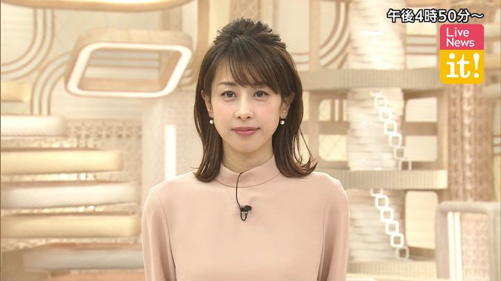 加藤綾子 Live News it! (2019年12月12日放送 28枚)