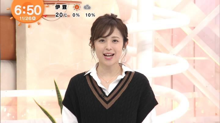 久慈暁子 めざましテレビ (2020年11月26日放送 13枚)