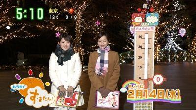 す・またん!/2018年2月14日(水)