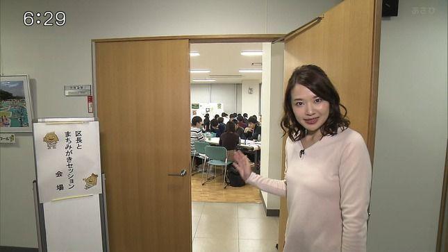 赤間優美子アナ 横乳!【GIF動画あり】
