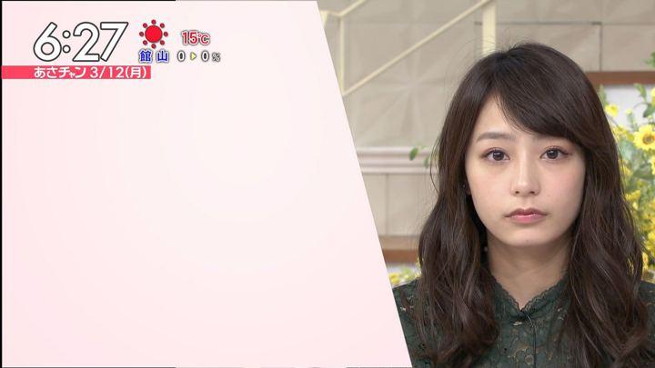 宇垣美里 あさチャン! (2018年03月12日放送 25枚)