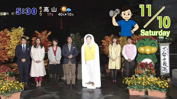 【画像】今日の山崎あみさんと望月理恵さん 11.10
