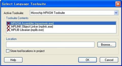 select_tool1