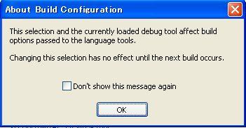 About_Build_Configuration
