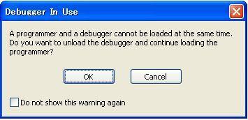 Debugger_In_Use