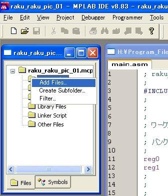 add_files