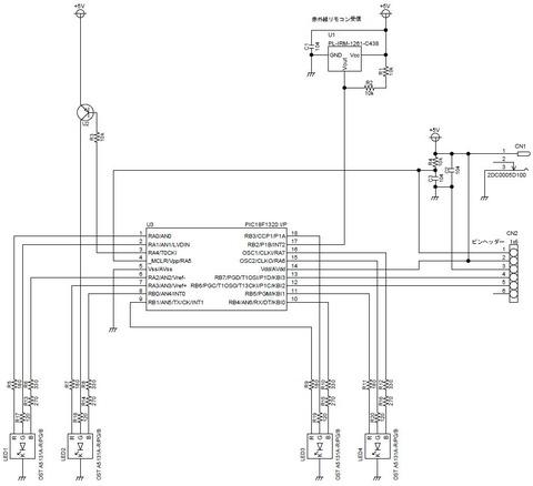 RRP1320-3回路図