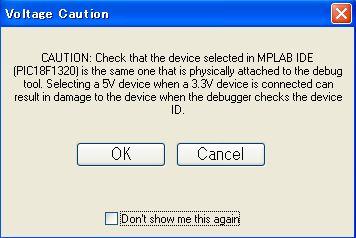 Voltage_Caution
