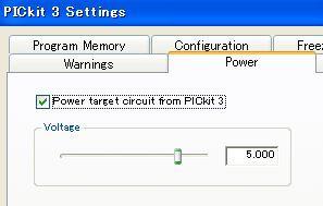 Settings_Power