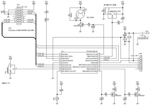 RRP1320-1_回路図