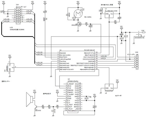RRP1320-0-7_circuit