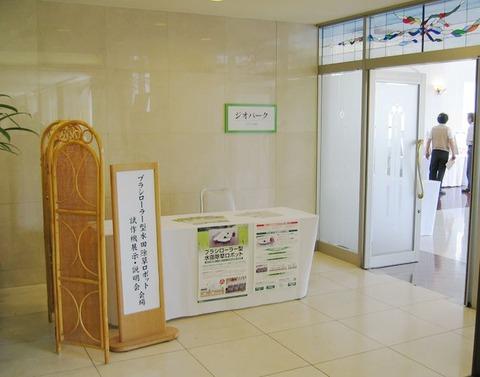120830螻慕、コ莨壼・逵・201-0157_IMG