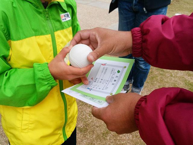 野球体験記録証とボールプレゼント