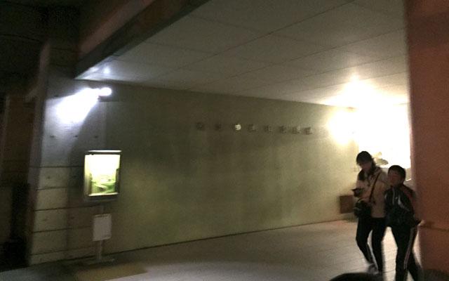 朝日公民館入口(松江市)