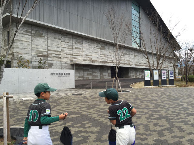 新しくなった松江市総合体育館の入り口