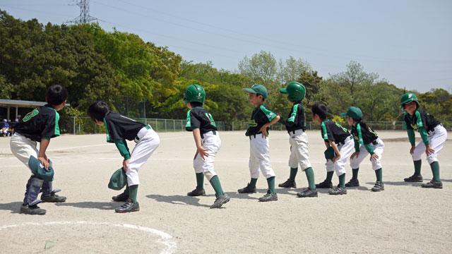 低学年チームのメンバー整列
