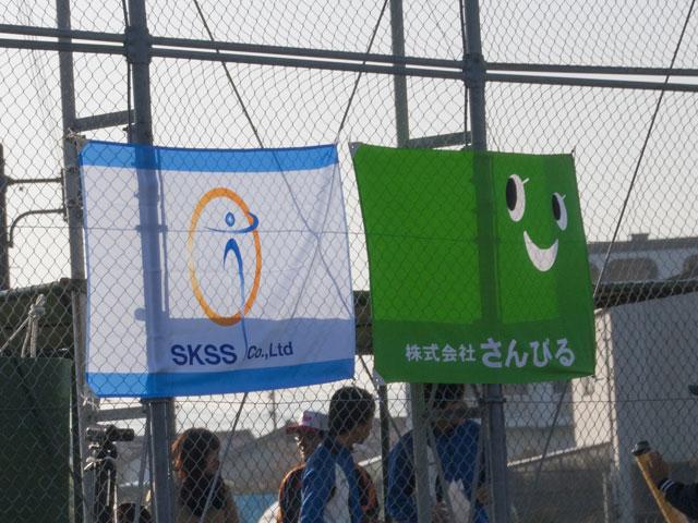 さんびるSKSS杯・松江地区学童軟式野球大会の旗