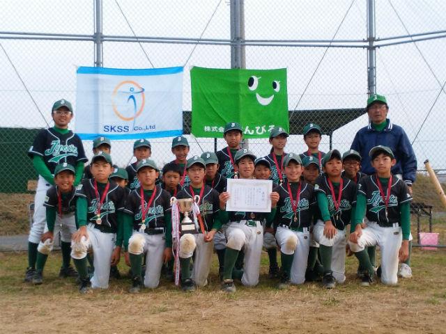 さんびる・SKSS杯の優勝記念撮影写真!