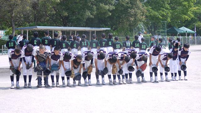 生馬学童野球クラブの礼