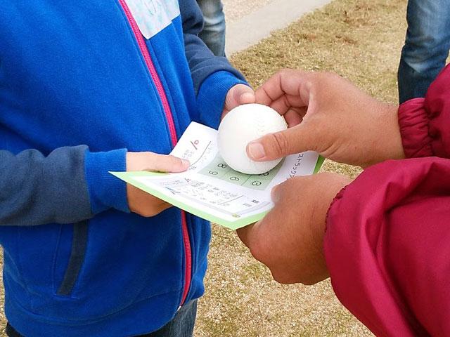 野球体験記録証とボールプレゼント写真3