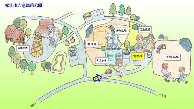 宍道総合公園マップ→宍道総合公園少年広場