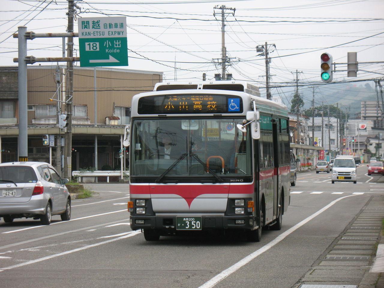 """2010年10月 : """"新""""じょうがんじ..."""