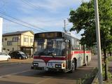 IMG_7969